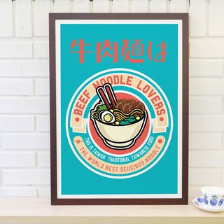 Funny Taiwan Poster Beef Noodles Original Customizable Paintings Without Frame