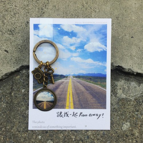 Small things inlaid key ring photo - Escape