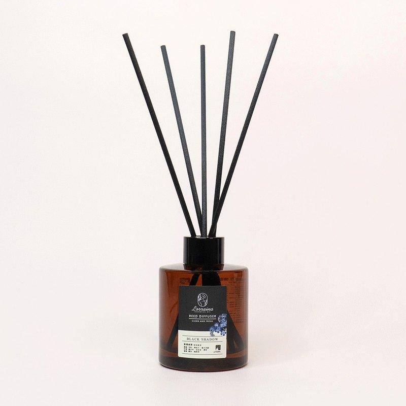 擴香水竹 | 經典木質香 × 黔黑泉影