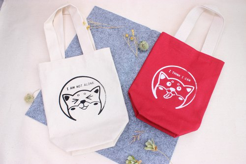Shiba inu love murmur 绢 printed eco-friendly beverage bag tote bag
