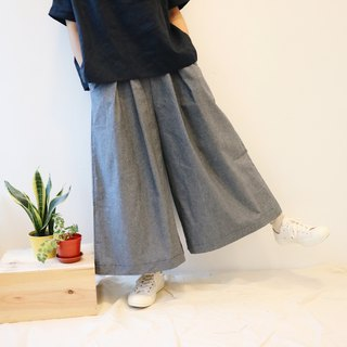 Homemade / denim wide leg pants