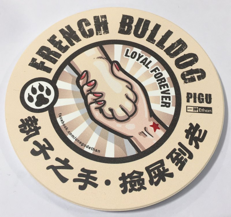 ※ ※ law a God fighting Pigou series coaster [Uluru]