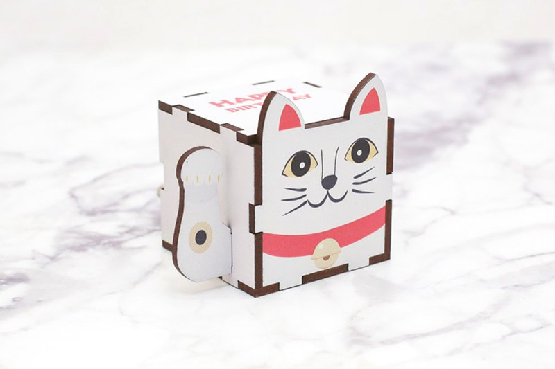 Lucky Cat Music Bell Box - Birthday Gift for Adults