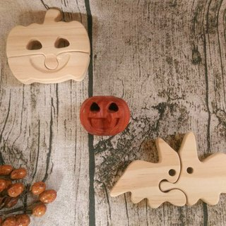 Wood for the pumpkin card holder