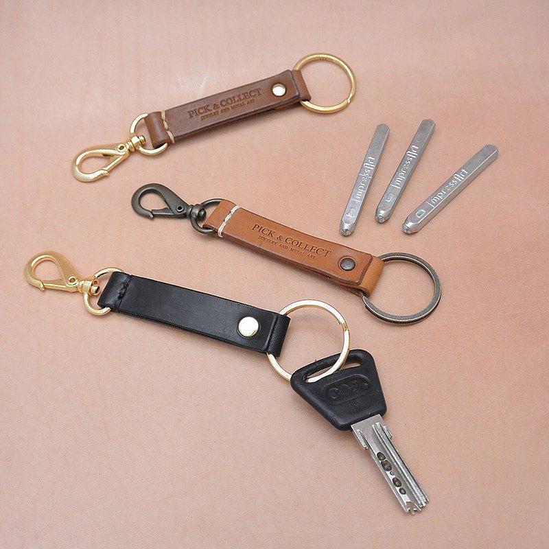 皮革・皮革鑰匙圈・兩種款式・質感小物