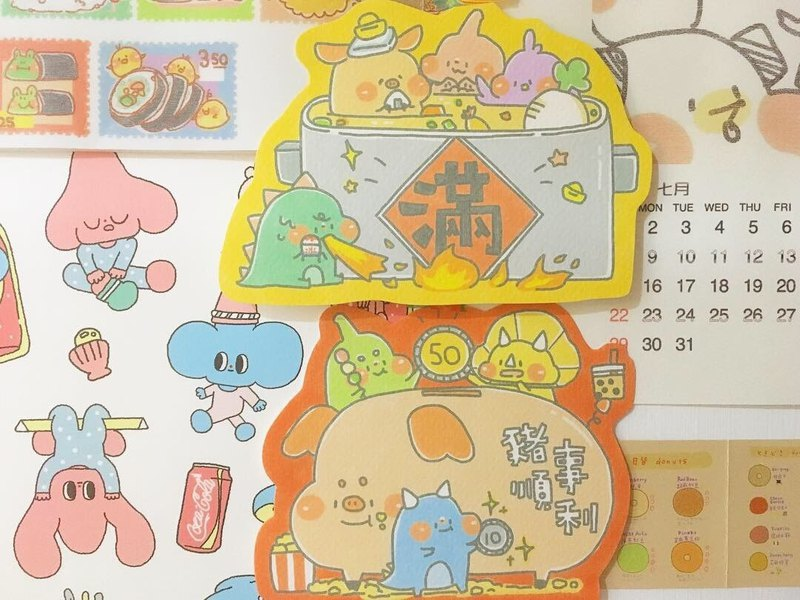 Dog clip star / styling postcard 2 / New Year dinosaur 03
