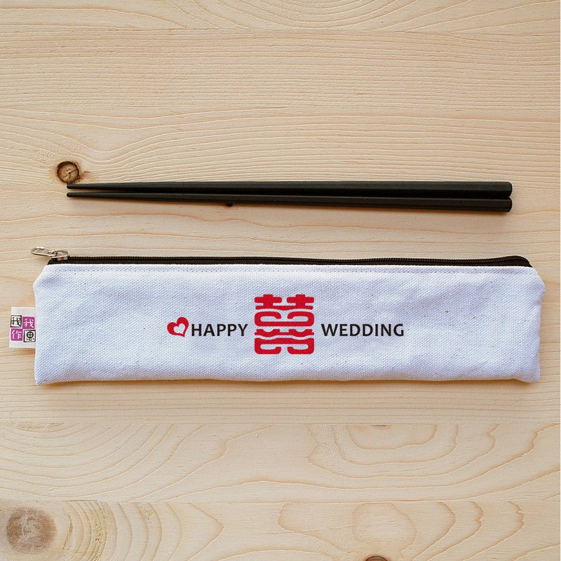 Happy Wedding Zipper Chopsticks Chopsticks Set