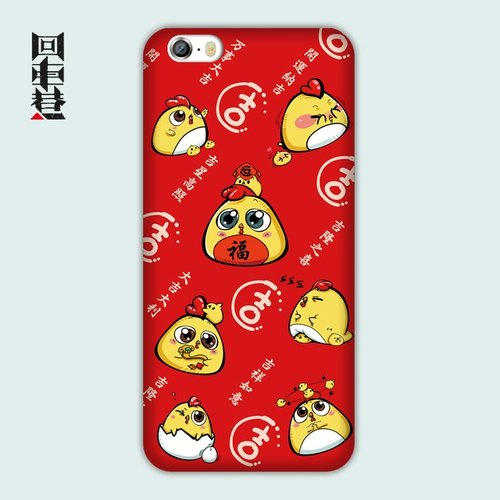Original hand-painted traditional culture in the new fashion phone shell soft shell chicken Lucky Hannaford / iPhone7 / iPhone7plus / iPhone6 ​​/ iPhone6s / iPhone6splus