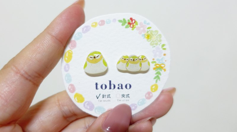 Tobao / hand-painted green embroidered eye earrings can be changed ear clip