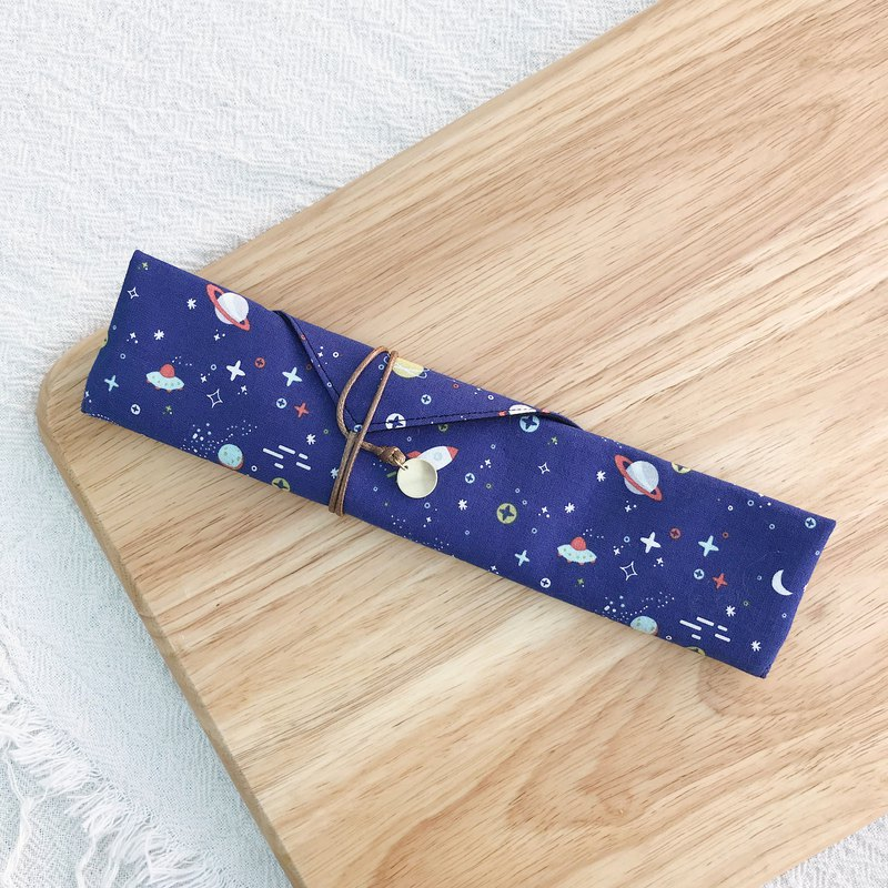 Space - cutlery pouch free typing