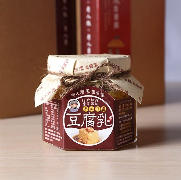 Old head pineapple sauce - sweet bean curd (lonely old one) mixed with rice porridge, sauce ingredients