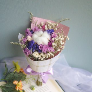Tribute to praise - cotton powder purple stars dry bouquet graduation