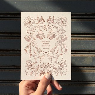 Sybil-ho | Good things happen all | postcard rose gold
