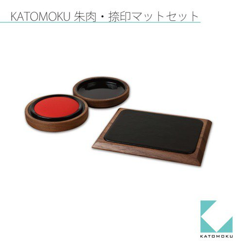 KATOMOKU minced meat ・ stamped mat set km-10 L