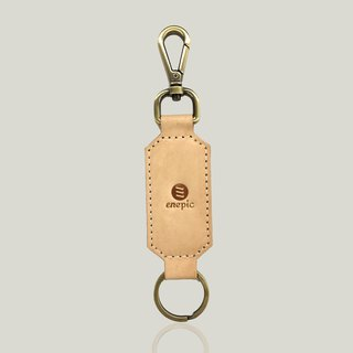Champagne Champagne - Leather Keyring - Nude [15% off new products]