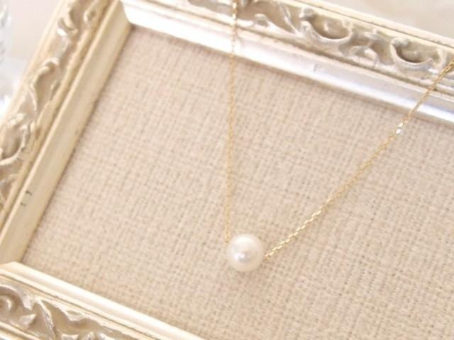 K10 Akoya Pearl Necklace