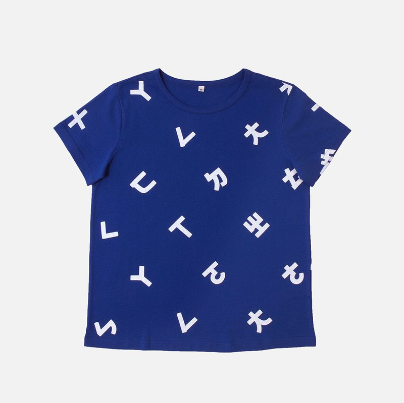[Adult] Taiwan's phonetic symbol short-sleeved print T-shirt-blue
