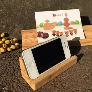 Log wood mobile phone holder - Beech (12cm) - Buy 4 get 1 free group
