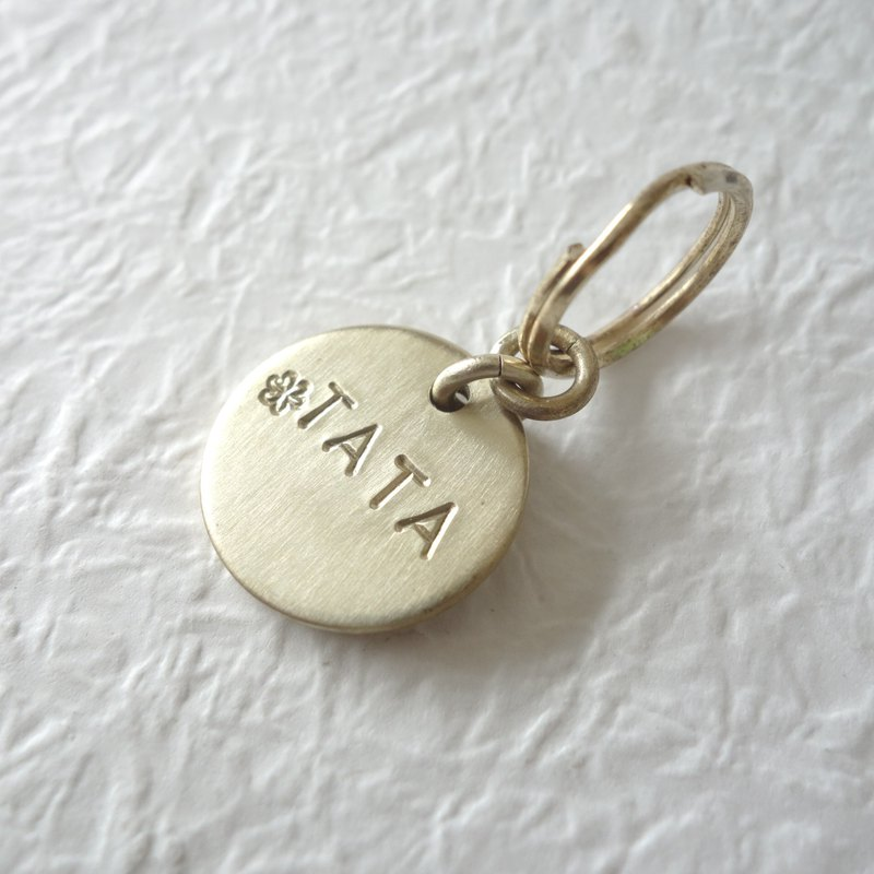 20mm thick real brass pet brand name dog tag charm key ring