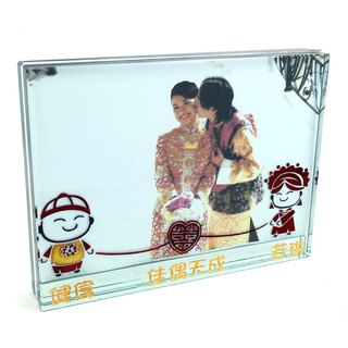 4R Crystal Glass Photo Frame - Chinese Wedding including engraved names & date