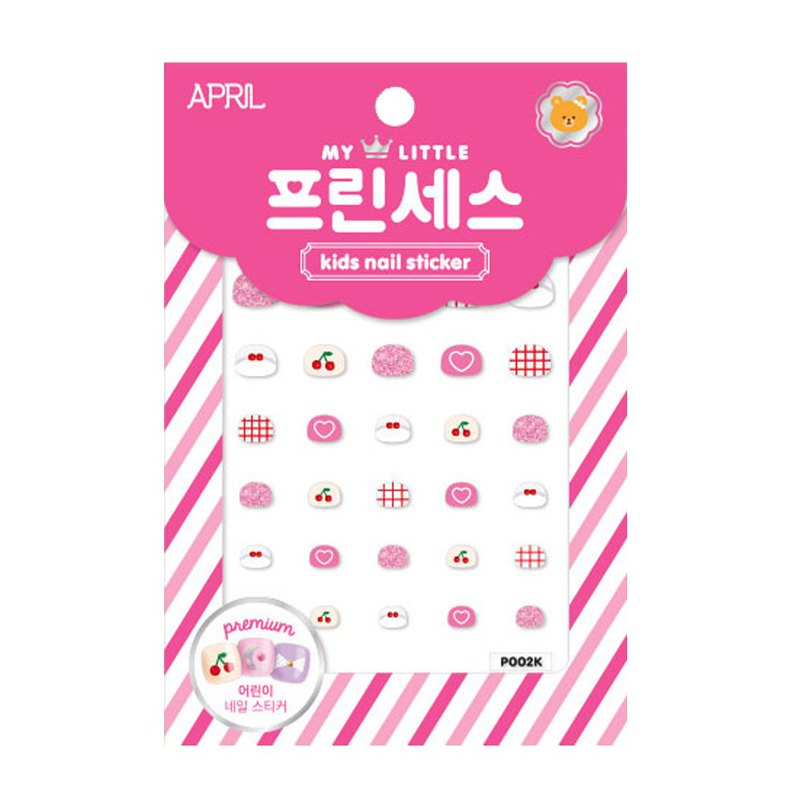 [April] Child Safety Fashion Nail Sticker (Love Cherry)