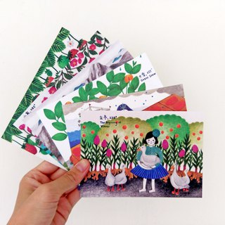 Winter Taiwan - Solar Time Postcard Set (6 photos)