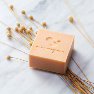 A touch of green handmade soap │ Vigor Orange Cucumber Nourishing soap │ Dry skin │ Cleansing bath
