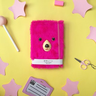 Bear shocking pink Notebook