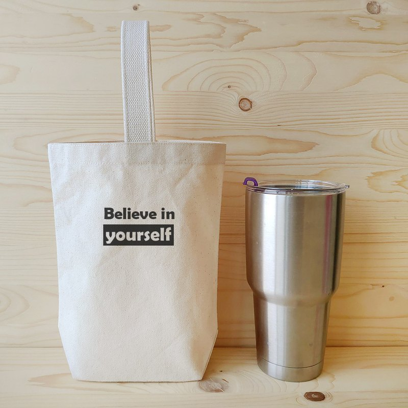 Positive energy small bag _Believe in yourself