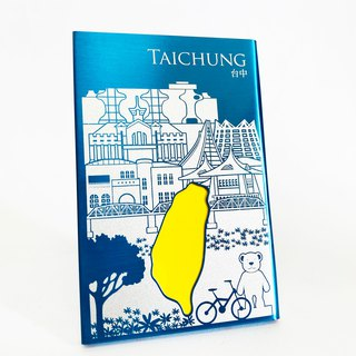 Taiwan business card box │ Taichung │ a total of 2 colors