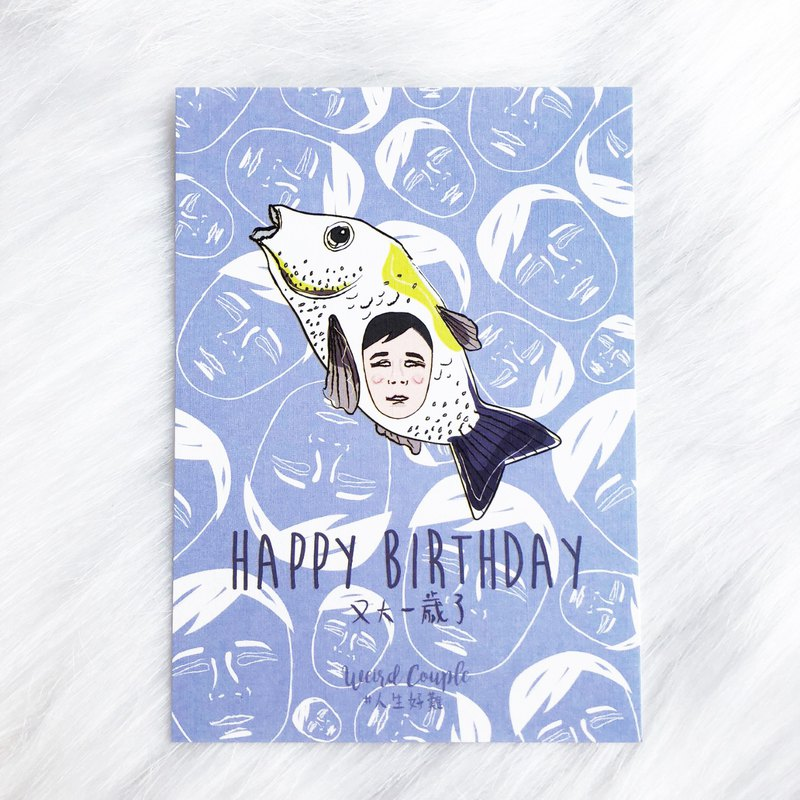 Happy birthday pink blue fish Mr. illustrator postcard