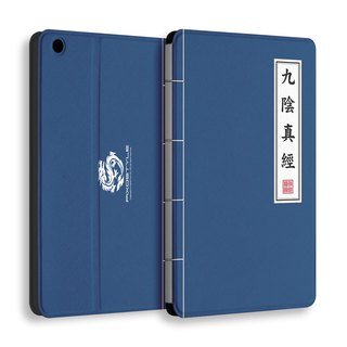 AppleWork iPad mini Multi-angle flip leather case
