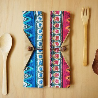 Goody-Bag - Travel Utensils Pouch - 2 pieces