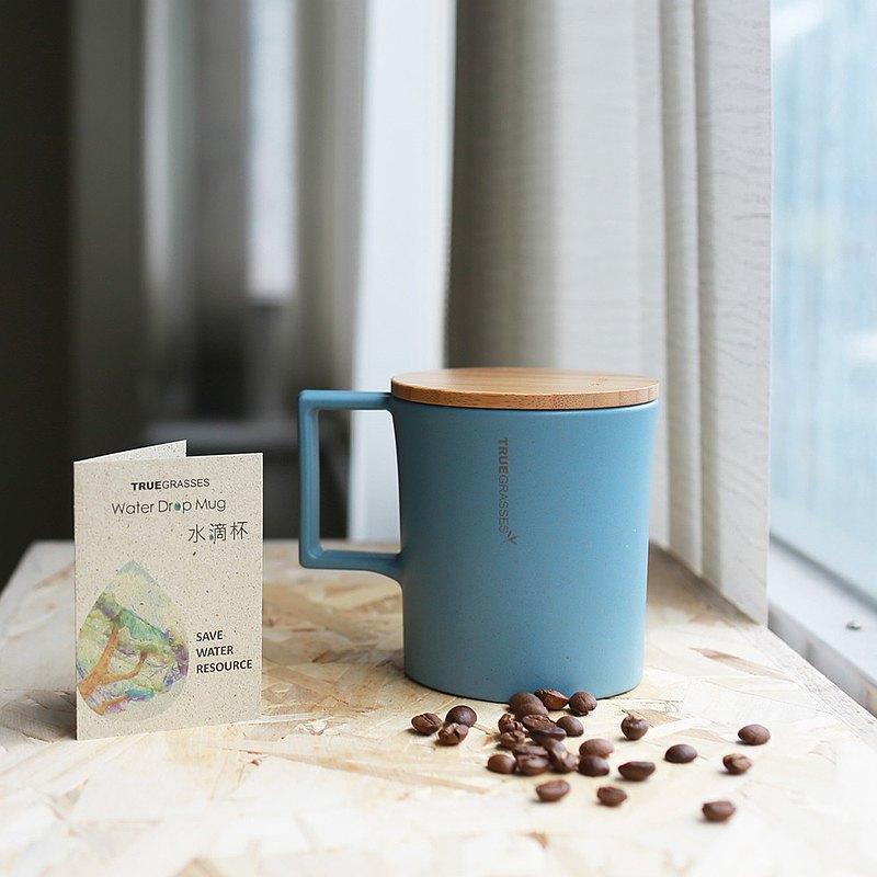 TRUEGRASSES 可回收環保塑料/真稻水滴杯/藍