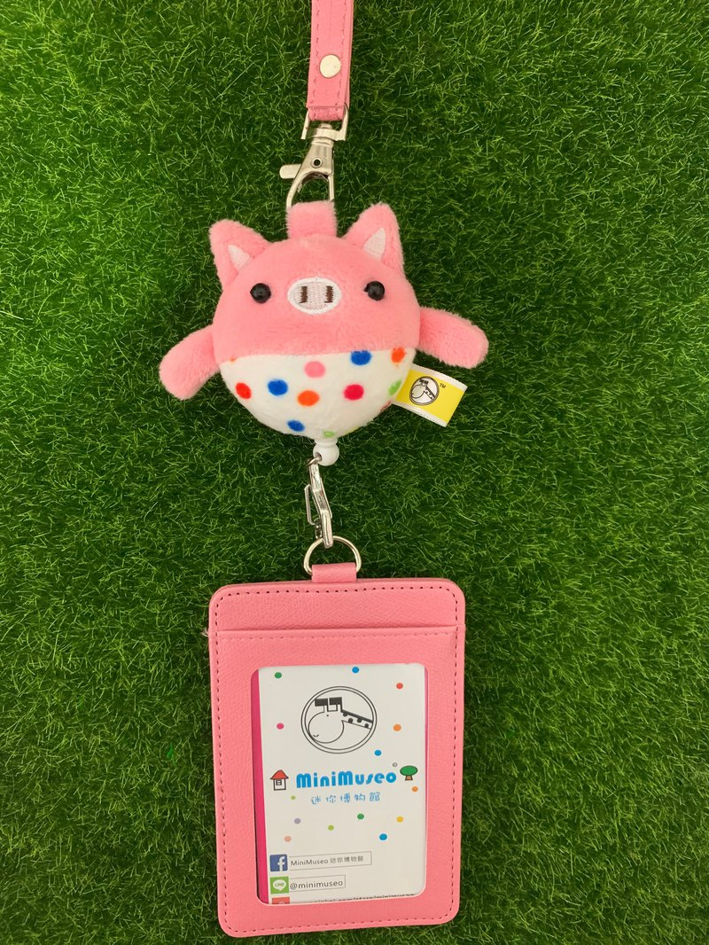 Pig you happy plush chest rope retractable certificate set