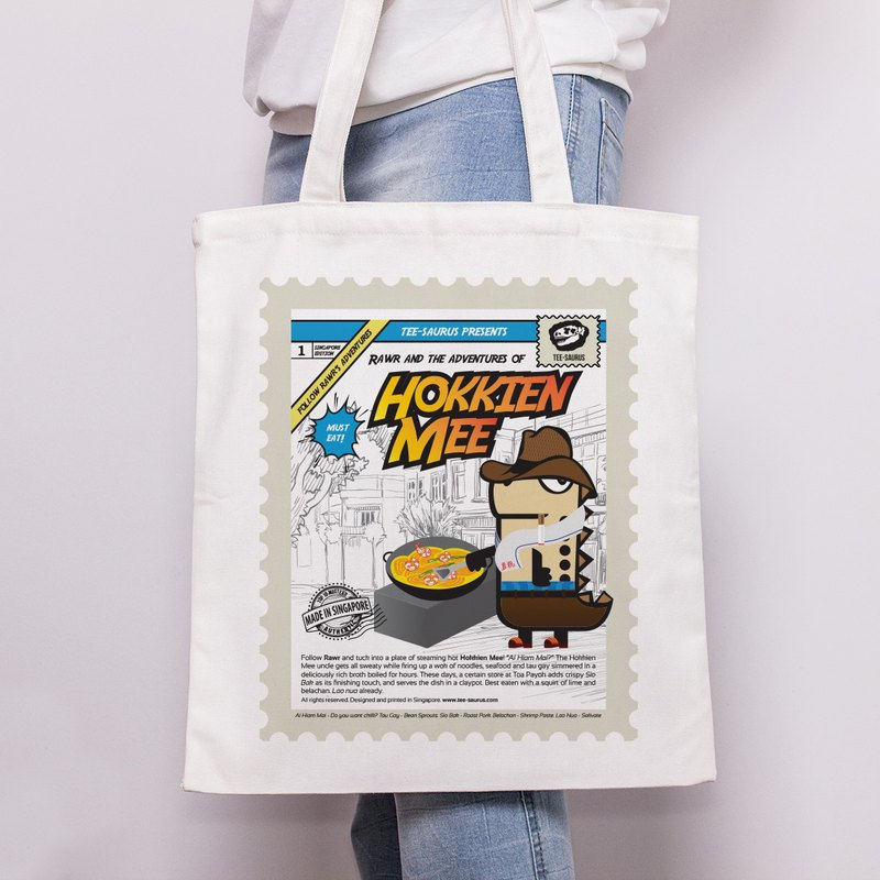 Tee-Saurus Happy Totes - Singapore Hokkien Prawn Mee Cotton Tote Bag