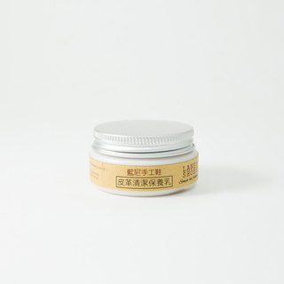 Leather Cleansing / Moisturizing / Essence