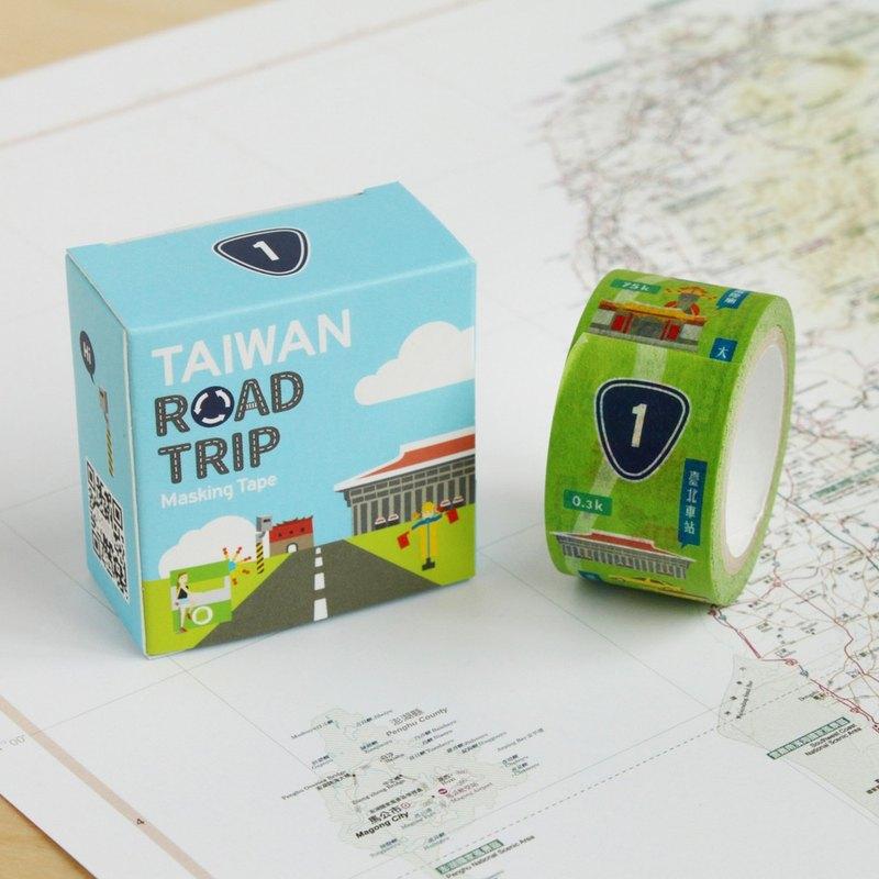 台灣公路旅行紙膠帶–台1線