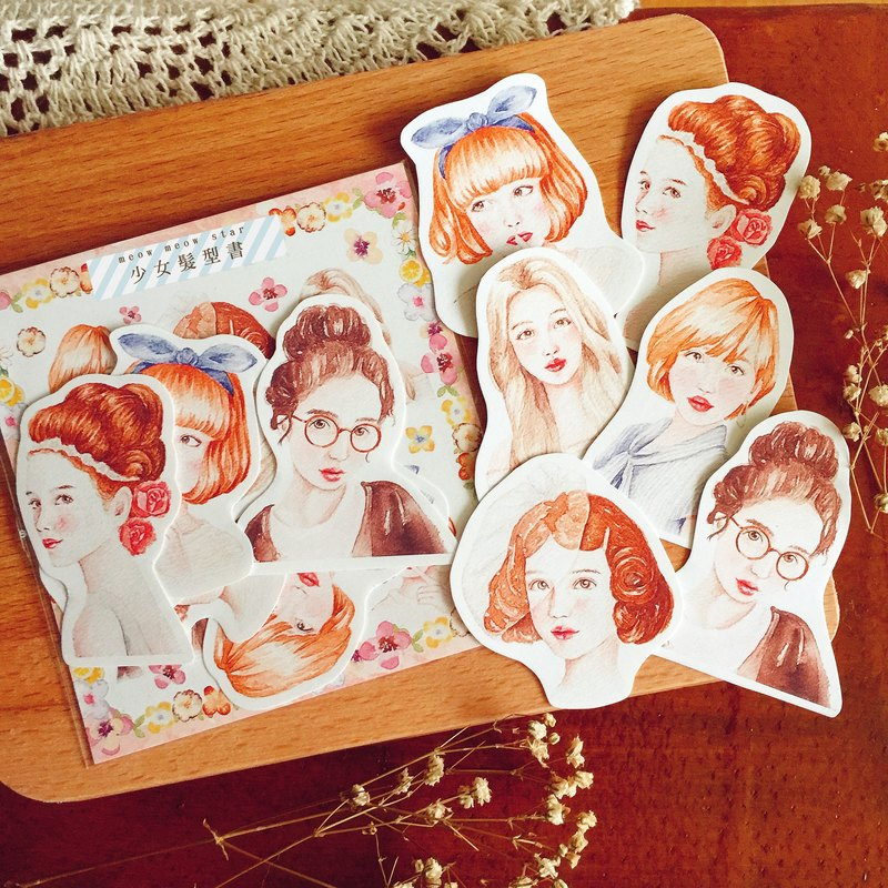 Girl hairstyle book half body sticker set