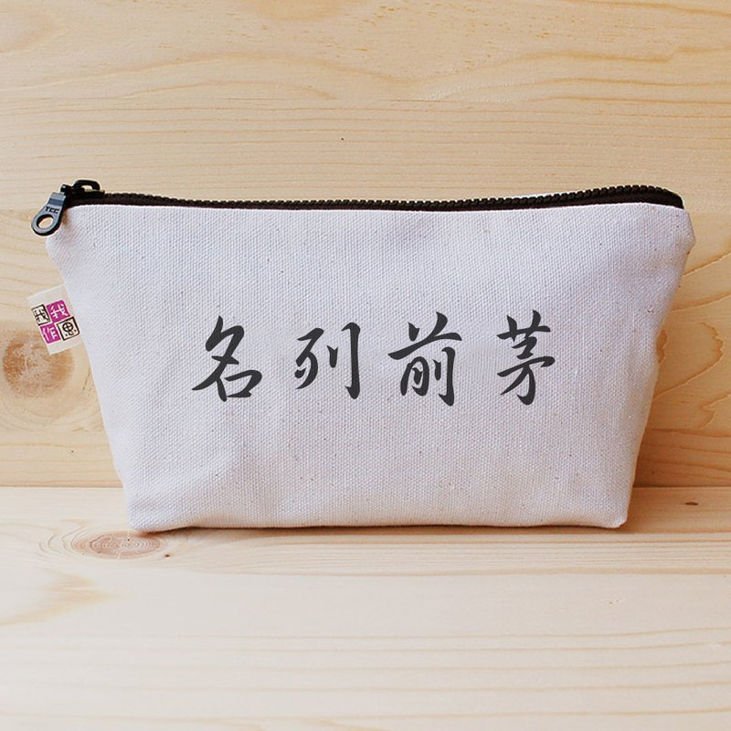 Positive energy big pencil bag - top among the top