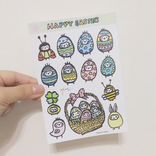 Easter egg illustration sticker