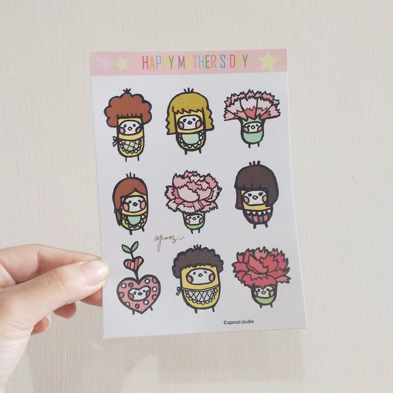 Cloth seed biological Mother's Day limited illustration stickers