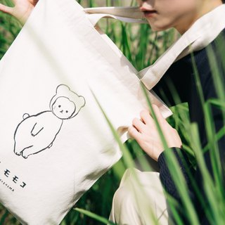 Mishima Green Cotton Canvas Bag