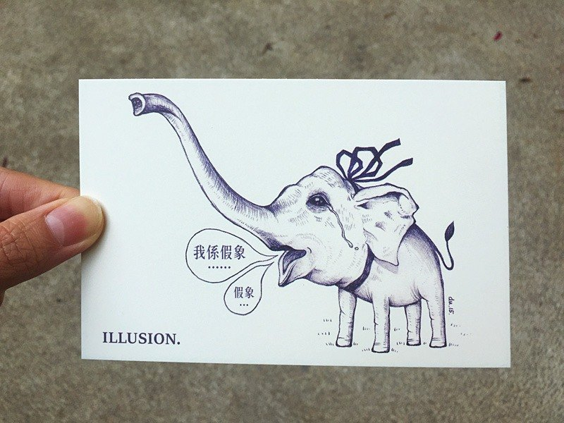 Illustration postcard / illusion Illusion