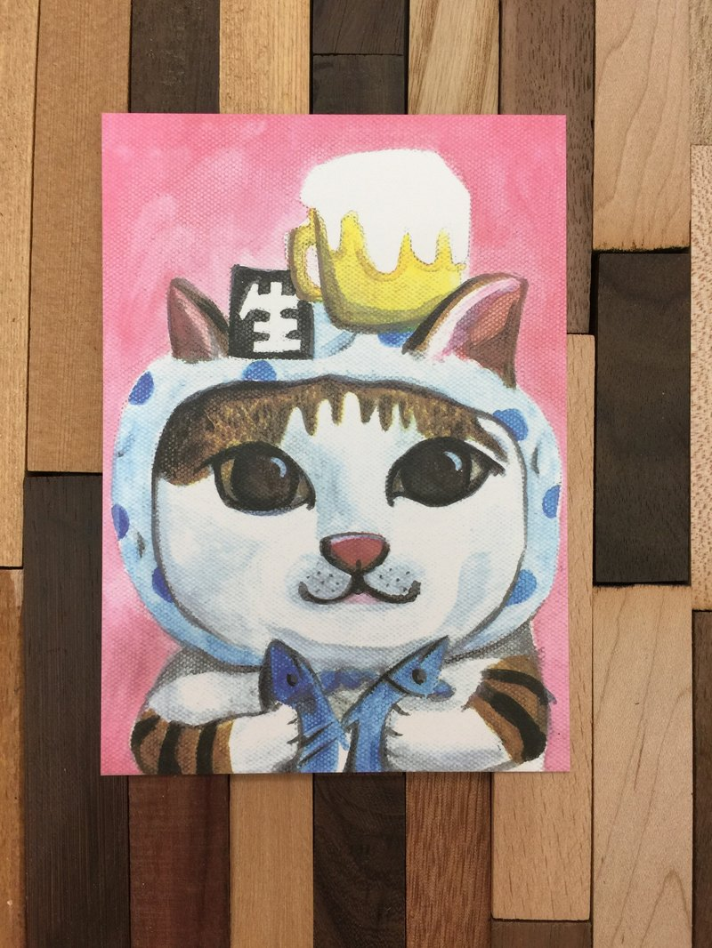 """Beer child cat"" fun party 