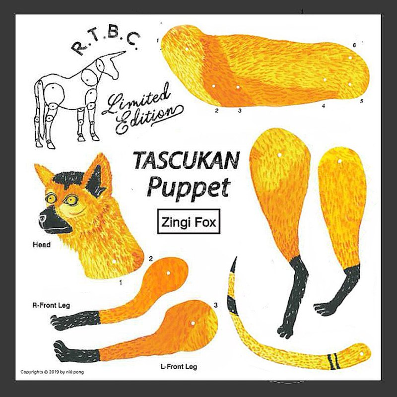 TASCUKAN Animal Paper Puppets