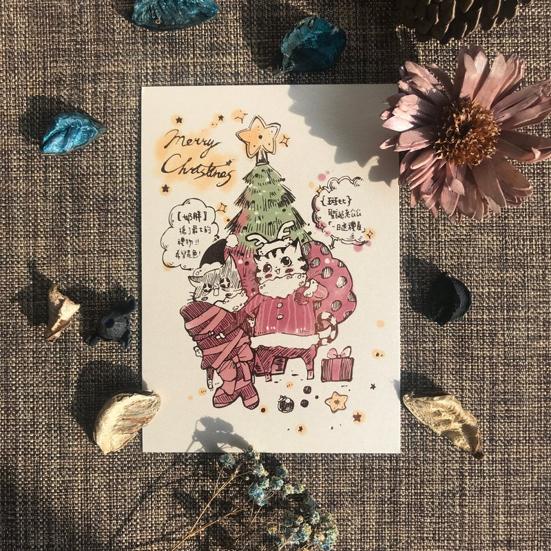 Cat Little Pictorial - Christmas Bronzing Postcard