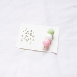 Handmade Japanese light clay three-color ball brooch hairpin hair accessories brooch accessories