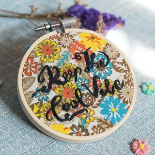 "Handmade Embroidery Hoop Art Gift - ""Keep The Cool Vibe"" - Calligraphy/ lettering"