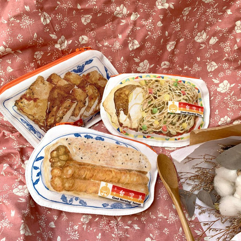 Good Morning Taiwan Beauty Style Zipper Bag (Burning Cake Fritters. Radish Cake. Iron Plate)